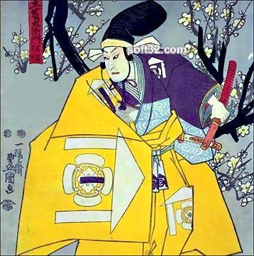 Sword of the Samurai Screenshot 2