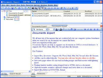 Documents Expert Screenshot