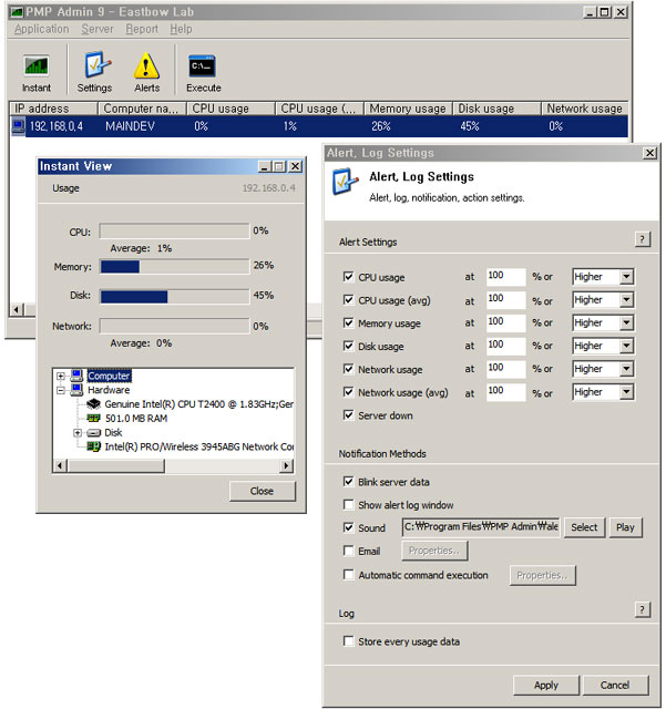 PMP Screenshot