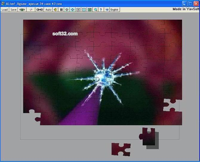 Night Spy Puzzle Screenshot 2