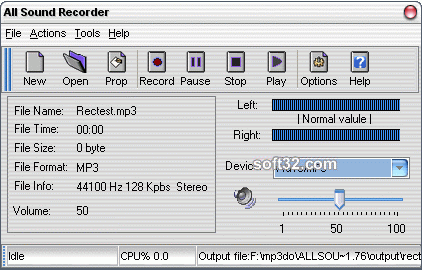 All Sound Recorder Screenshot