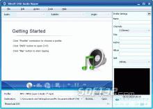 Xilisoft DVD Audio Ripper Screenshot 7