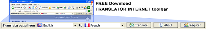 Translator Internet Screenshot 1