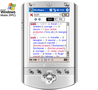 Spanish-Portuguese Dictionary by Ultralingua for Windows Mobile 1