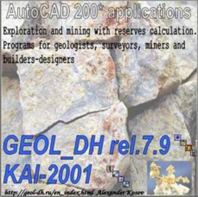 GEOL_DH Screenshot