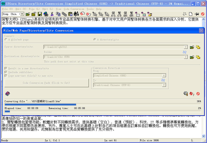 STGS (STGuru) Standard Edition Screenshot