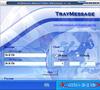 TrayMessage Standard 1