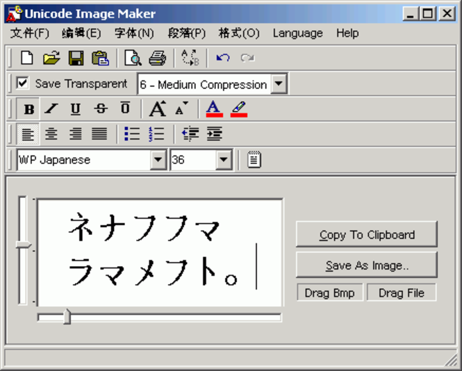 Unicode Image Maker Screenshot 1