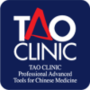 Taoclinic Professional 1