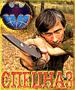 Alexander Popov. Knife Combat - Version of Spetsnaz GRU - Self-Defense with Knife 1