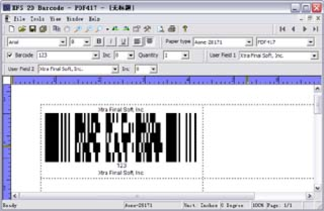 XFS 2D Barcode Screenshot