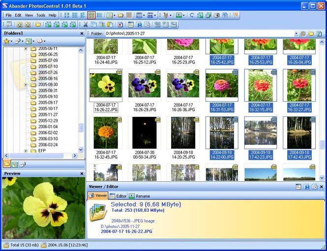 Abander PhotosControl Screenshot