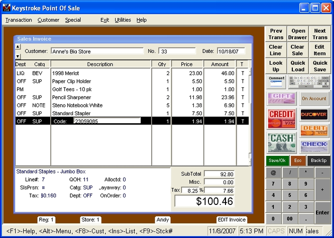 Keystroke POS Software Screenshot