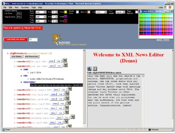 XML News Editor 2.0 Screenshot 1