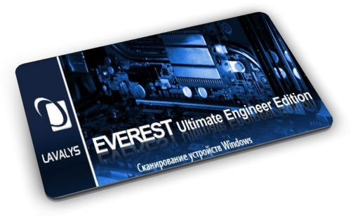 EVEREST Ultimate Edition (Engineer) Screenshot