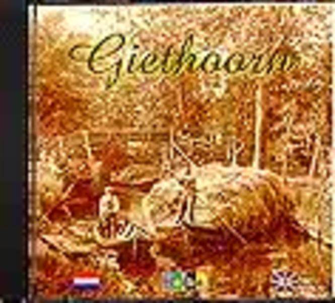 CDROM GIETHOORN Screenshot