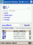 Japanese Dictionary (Windows Mobile) 1