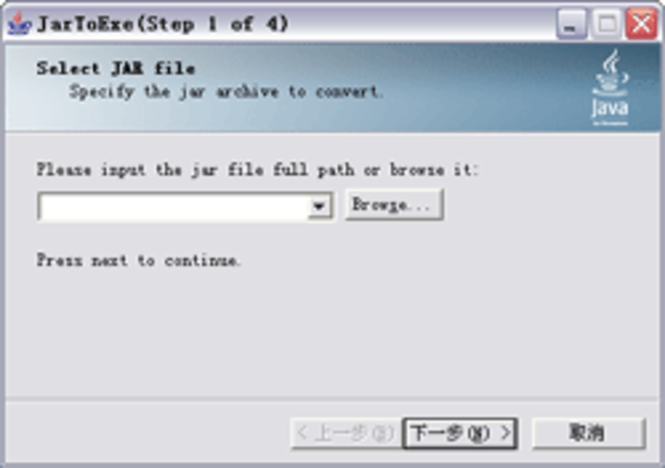 Jar2Exe Standard Edition Screenshot 1