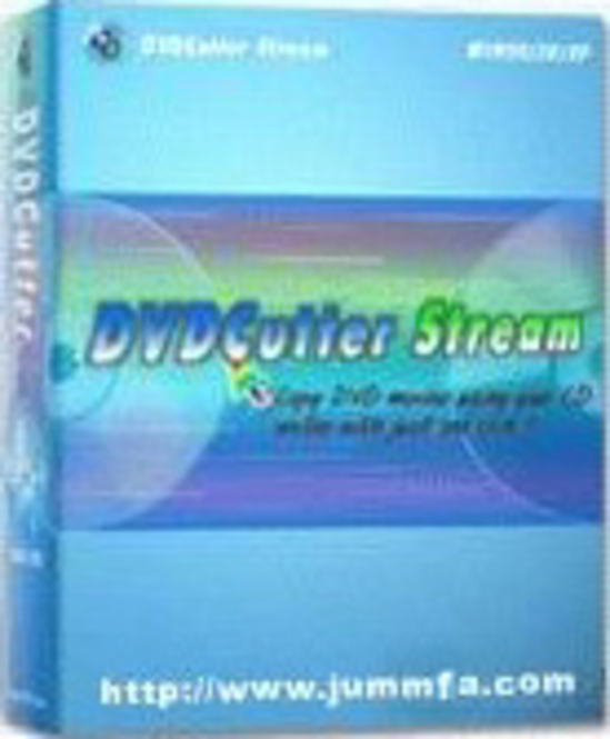 DVDCutter Stream and Mp3CDWav Converter Std. Screenshot 1