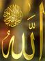 Islamic Calligraphy2 1