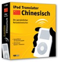 iPod Translator Chinesisch (Mac) 1