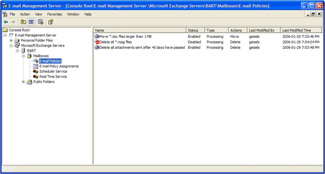E-mail Management Server Screenshot