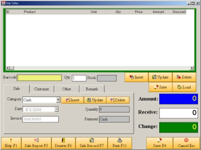 MemDB POS Management System Screenshot
