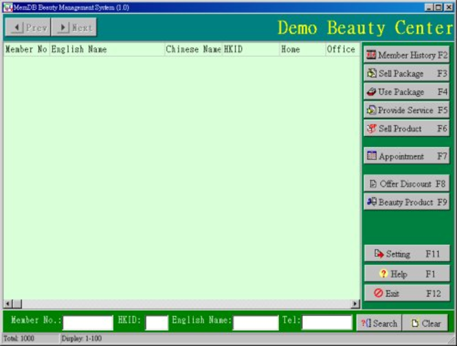 MemDB Beauty Management System Screenshot 1