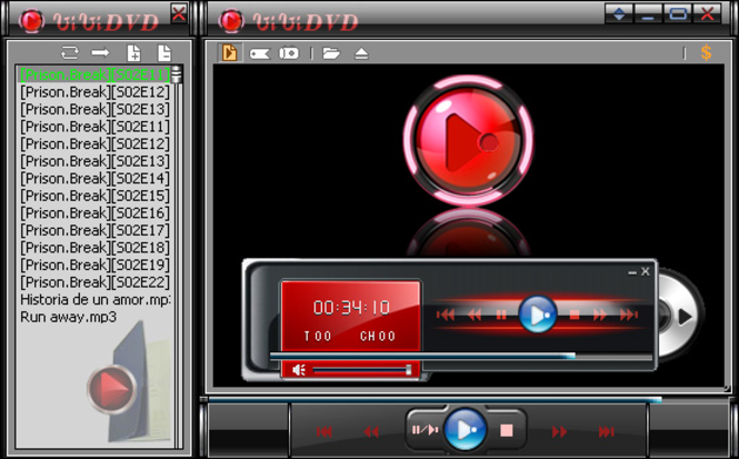 ViVi DVD Player Screenshot
