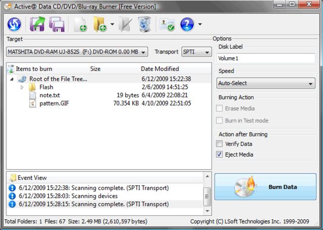 Active Data CD/DVD Burner Screenshot 1