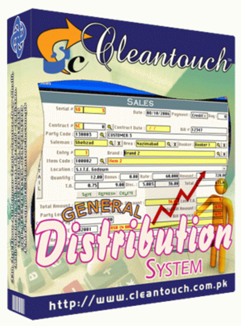 Cleantouch General Distribution System Screenshot