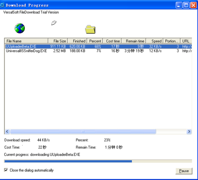 HTTP File Download Control Screenshot