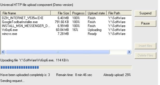ASP File Upload Screenshot 1