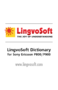 LingvoSoft Dictionary English <-> German for Sony Ericsson P800/P900 1
