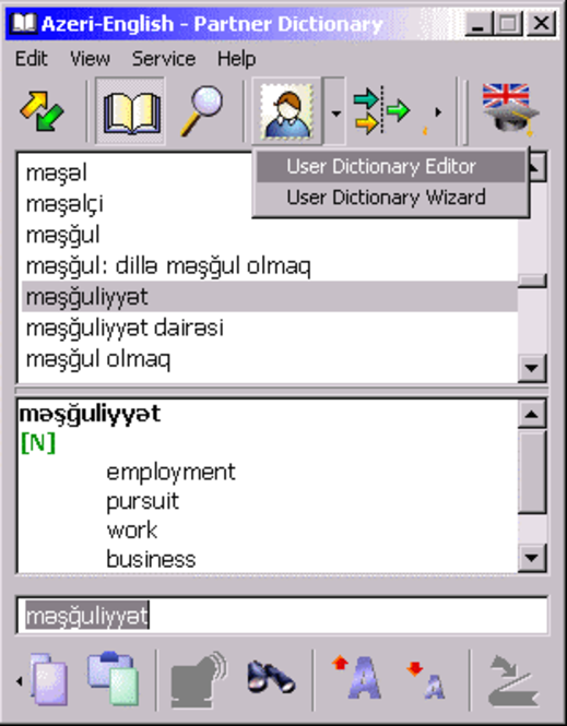 ECTACO English <-> Azeri Talking Partner Dictionary for Windows Screenshot 1