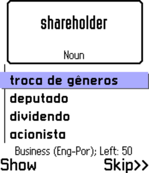 ECTACO FlashCards English <-> Portuguese for Nokia Screenshot 1