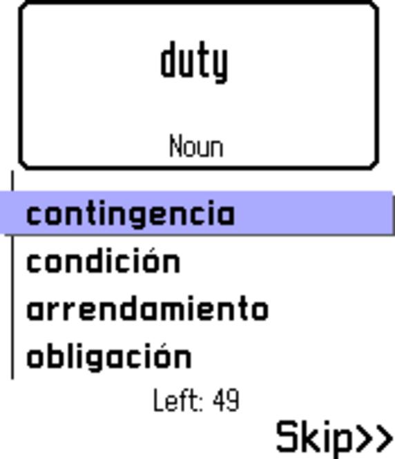 ECTACO FlashCards English <-> Spanish for Nokia Screenshot