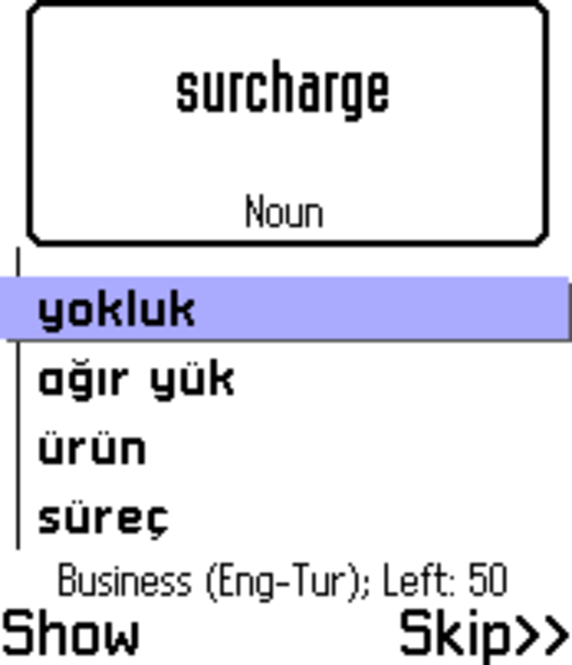 ECTACO FlashCards English <-> Turkish for Nokia Screenshot