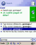 ECTACO PhraseBook Russian <-> Spanish for Pocket PC 1