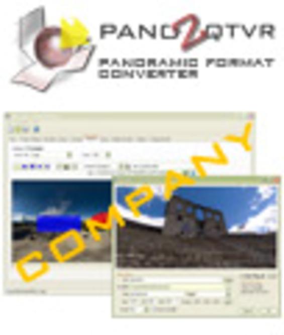 Pano2QTVR pro company Screenshot