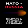 NATO-Russia Military and Political Dictionary 1