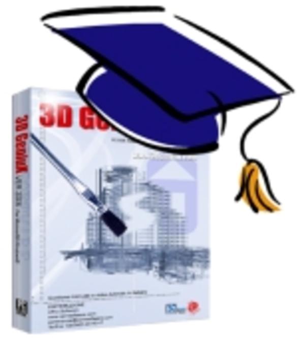 3D GeniuX 2007 Educational ENG/ITA Screenshot 1