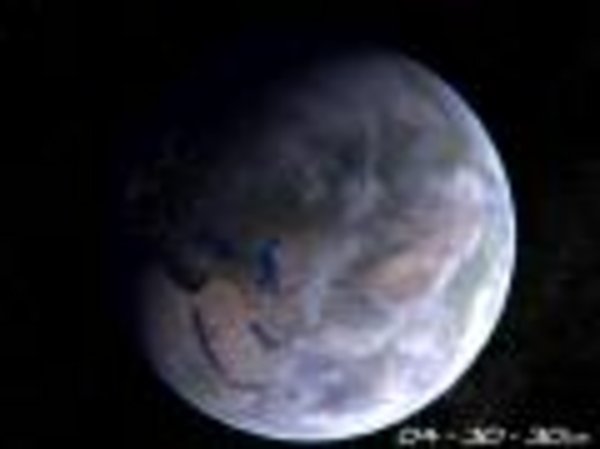 Planet Erde 3D Bildschirmschoner Screenshot 1