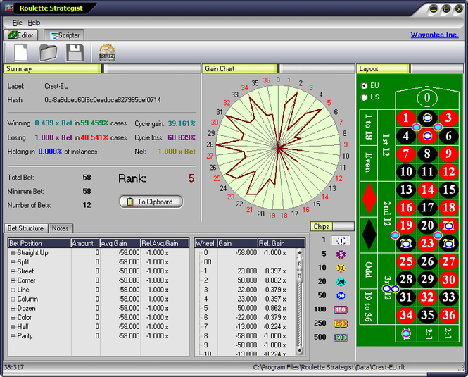 Roulette Strategist Screenshot