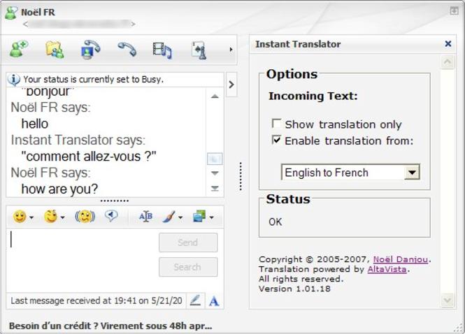 Activity Installer Screenshot 1