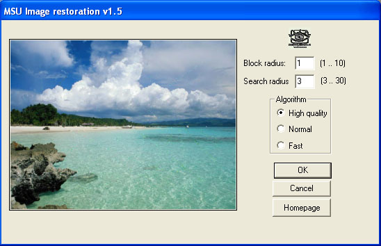 MSU Image Restoration Photoshop plugin Screenshot