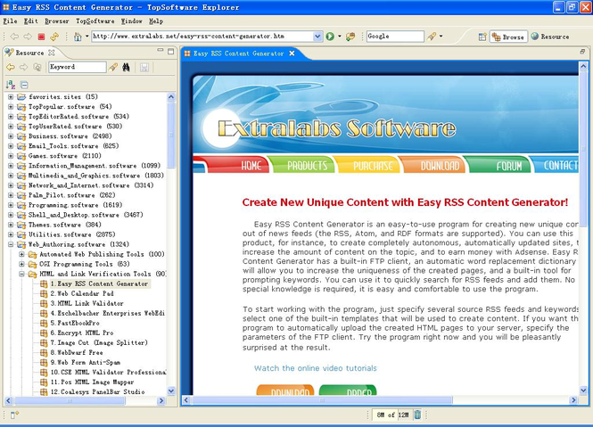 TopSoftware Explorer Screenshot 1