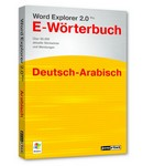 Word Explorer 2.0 Pro Deutsch-Arabisch Screenshot