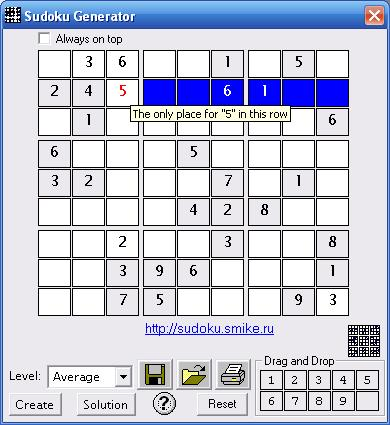 Sudoku Generator Screenshot 1