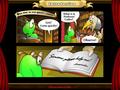 Bookworm Adventures Deluxe 2